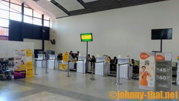 ウドンタニ空港ターミナル1カウンター