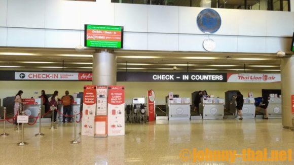 ウドンタニ空港ターミナル2カウンター