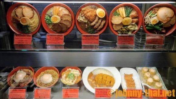 サイアムパラゴンのフードコート(日本食)