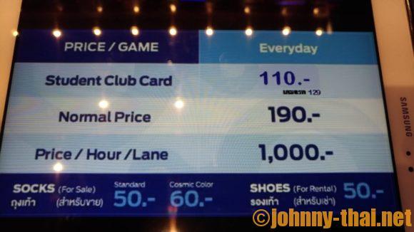 サイアムパラゴン5階ボーリング場の料金表