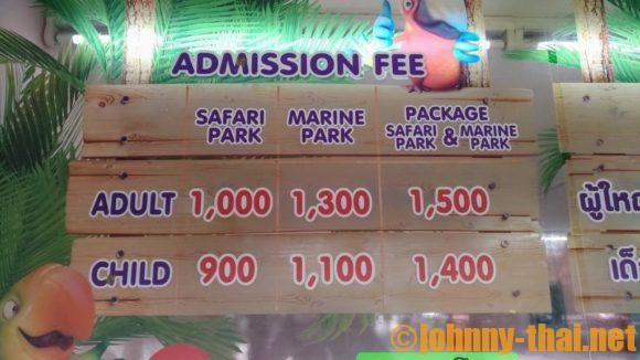 サファリワールドバンコクの料金表