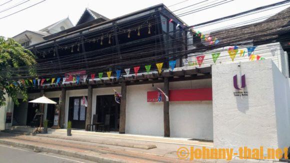 U Chiang Mai Hotel外観画像