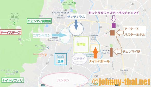 チェンマイ市内広域マップ