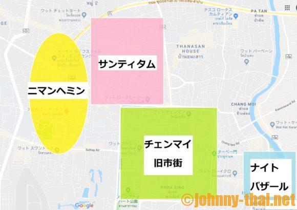 チェンマイのエリアごとmap