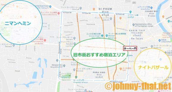 チェンマイ旧市街簡易MAP
